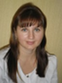 Белозёрова Ирина Анатольевна